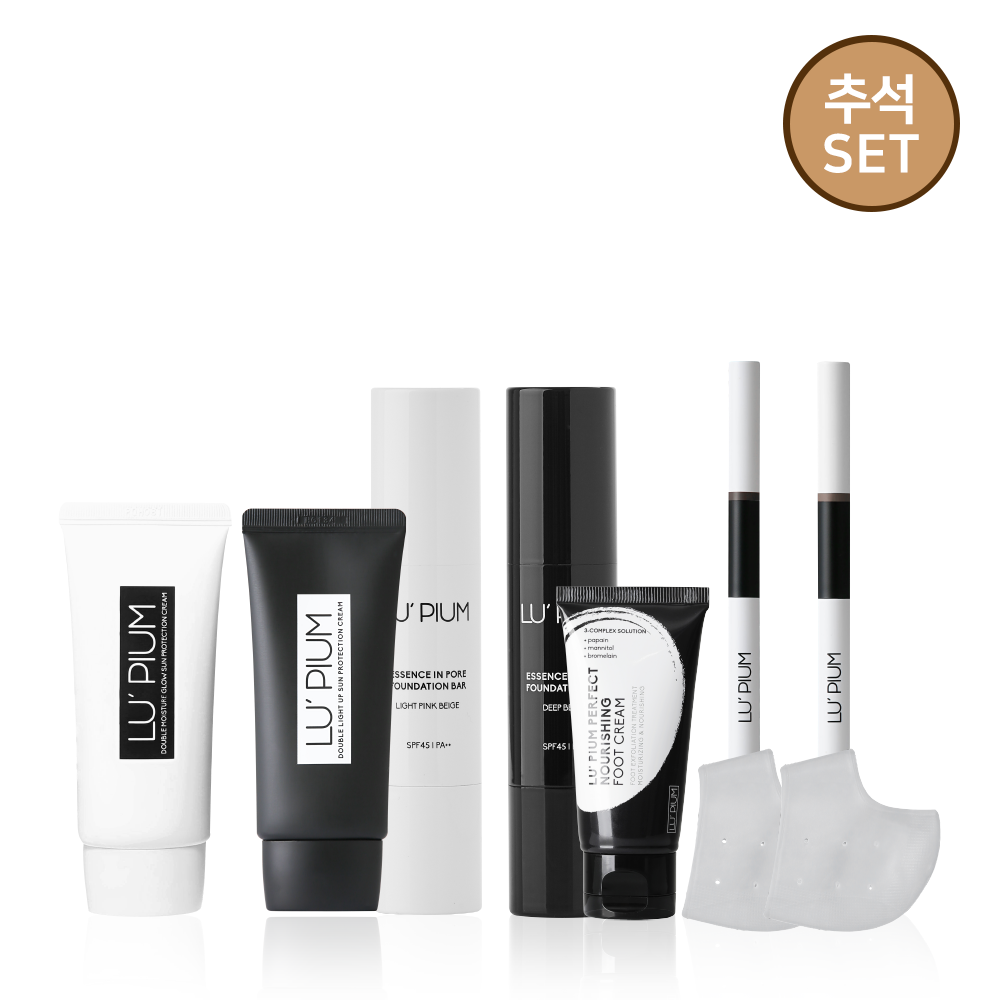 추석세트-Double light up sun protection cream + Double moisture glow sun-Perfect nourishing foot cream + Heel pad-Makeable eyebrow-Essence in Pore Foundation Bar